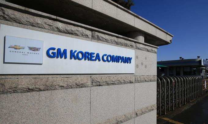 Union to strike if General Motors plans complete South Korea exit