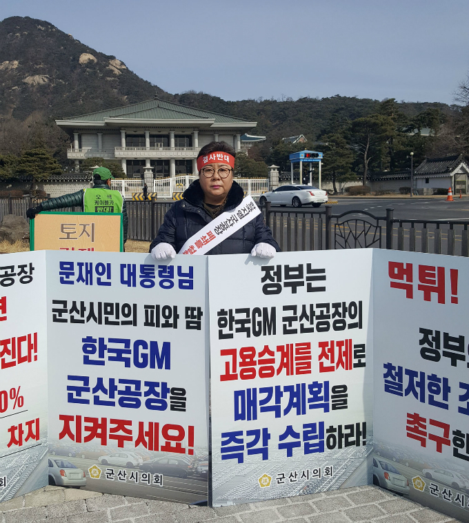 The head of Gunsan city council protests in front of South Koreas presidential office to oppose GM Koreas decision to shut down a plant in the city, southwest of Seoul, South Korea February 21, 2018. Picture taken February 21, 2018. Photo by Yonhap via Reuters.