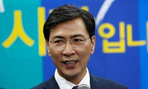 S Korea's ruling party reels from more sex abuse allegations, vows 'zero tolerance'
