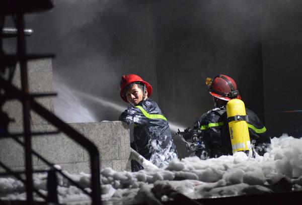 Survivor of deadly Saigon tower blaze: 'We could not breathe'