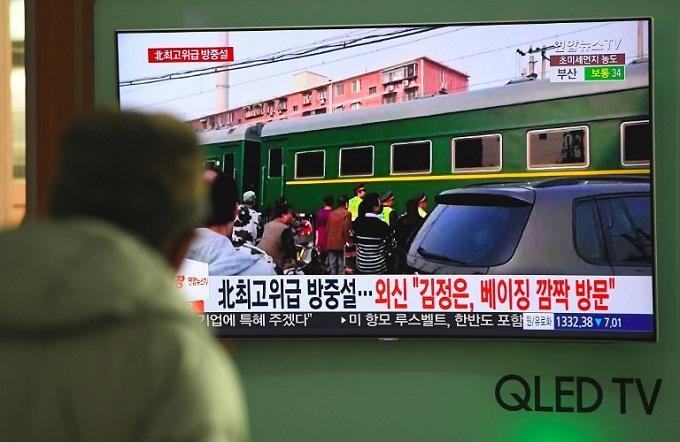 China confirms Kim held talks with Xi in Beijing: Xinhua