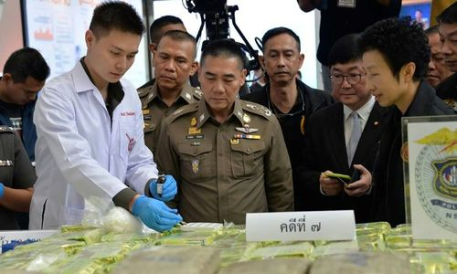 Massive crystal meth seizure on Thai border