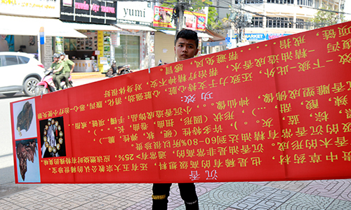 Advertisements in Chinese and Russian erased from Vietnam resort town