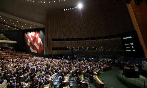 United Nations condemns excessive Israeli force against Palestinians