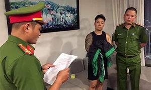 Vietnam busts another multi-million dollar online gambling ring