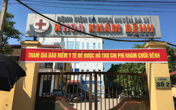 Ba Vi District General Hospital which gave two newborns to wrong parents six years ago. Photo by VnExpress/Pham Du