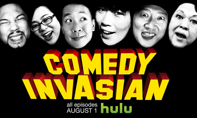 First Asian American stand up series comedy to stream exclusively on Hulu