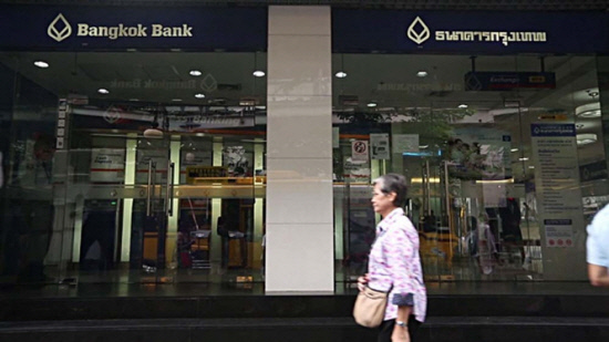 Bangkok Bank seeks nod to grant more loans in Vietnam