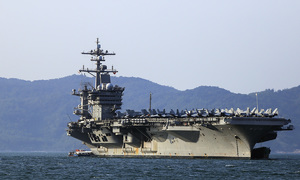 Vietnam Foreign Ministry mum on US arms deal
