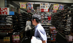 Japan arrests three Vietnamese nationals after massive shoplifting haul