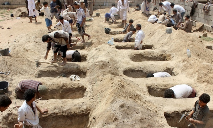 UN calls for credible probe of Yemen bus strike