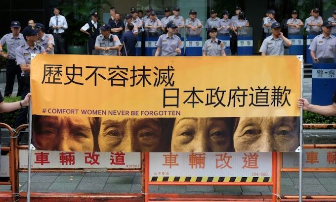 Japan must do more for WWII 'comfort women': UN experts