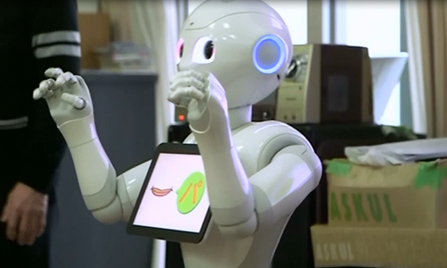 Comforted by a robot at Japan's nursing homes