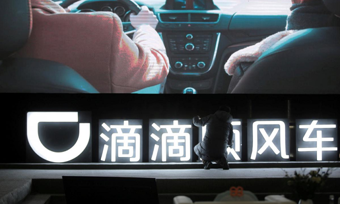 China's Didi suspends Hitch ride-sharing service after passenger killed
