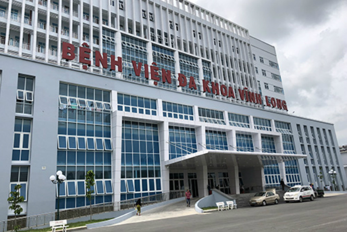 Vinh Long Provincial General Hospital, where a police officer died of drug overdose. Photo by VnExpress/Cuu Long