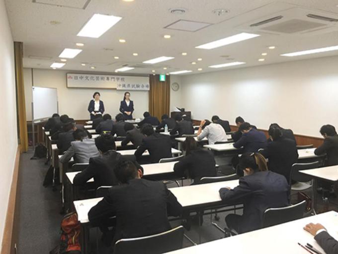 Students at the entrance examination last year at Japan-China Cultural School in Osaka. Photo courtesy of Facebook