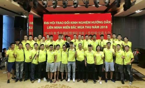 Vietnam investigates unauthorized 'zero dollar' mass gathering