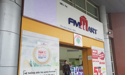 AEON sells stake in Vietnamese supermarket chain