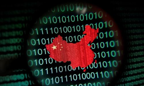US warns of new hacking spree from group linked to China