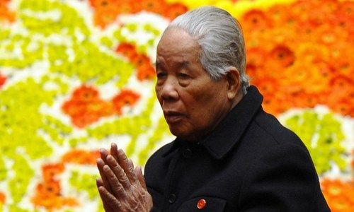China, US, others pay tribute to Vietnam former Party chief Do Muoi