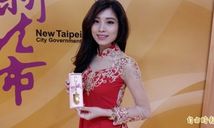 We are not gold diggers - Vietnamese wife in Taiwan breaks stereotypes