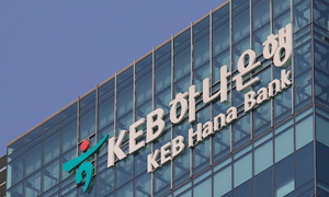 South Korean banks eye major Vietnam expansion