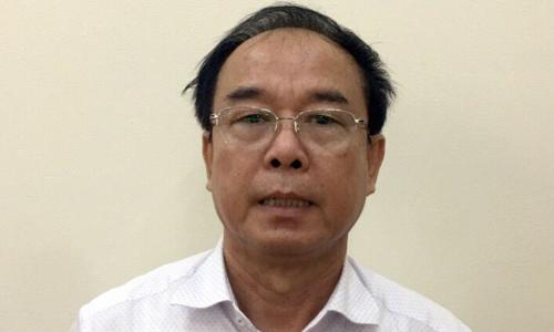 Former senior HCMC official arrested for public land sale violations