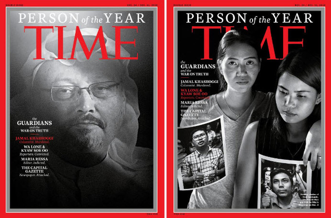 Time's 'Person of Year' goes to journalists
