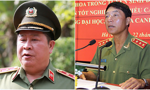 Former top public security officials face criminal probe in Vietnam