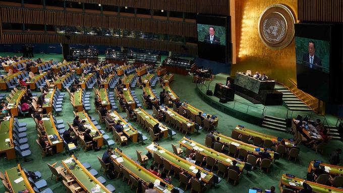 Vietnam debuts as UN international trade law commission member
