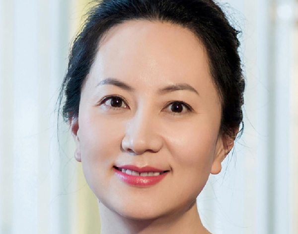 Meng Wanzhou, Huawei Technologies Co Ltds chief financial officer (CFO), is seen in this undated handout photo obtained by Reuters December 6, 2018.