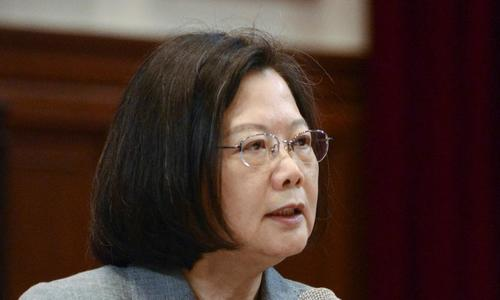 Taiwan leader calls for international support to defend democracy