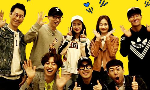 Vietnamese version of Korean variety show 'Running Man' to begin filming