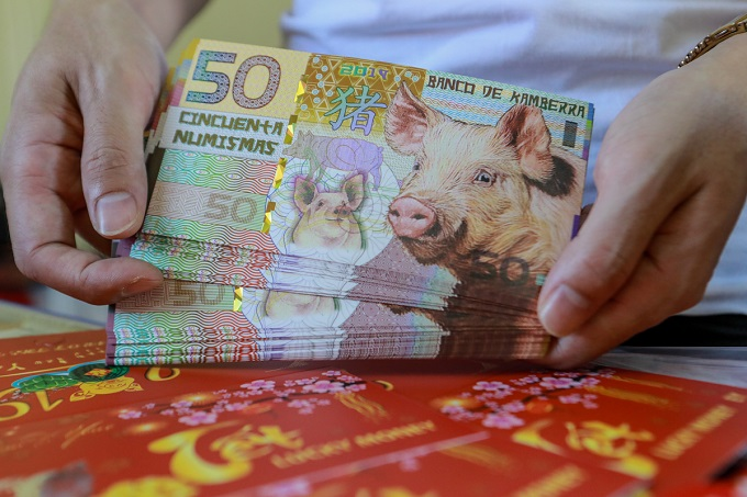 Banknotes with pig images expected to be bestsellers - 2