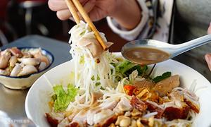 Vietnamese gumbo, Da Nang's signature dish