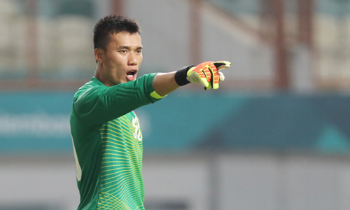 Vietnam national goalkeeper joins V. League 1 champions Hanoi FC