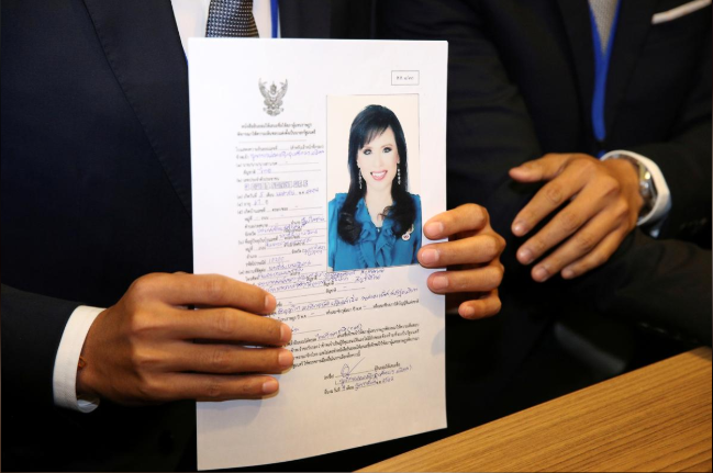 Thai king's sister nominated for PM in March polls in unprecedented move