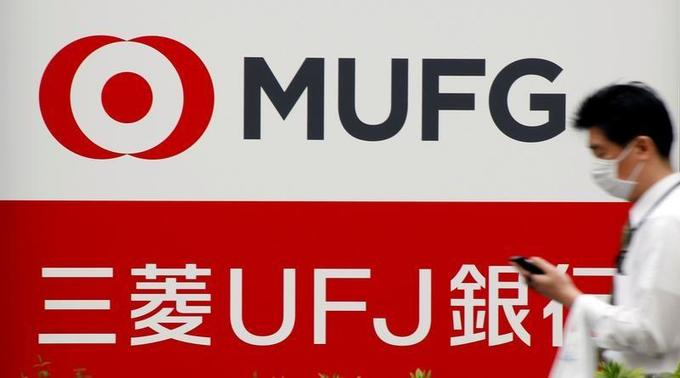 MUFG Bank names head of global corporate banking for Vietnam