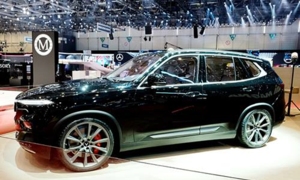 VinFast to show off souped-up SUV in Geneva