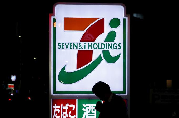 Closing time? Japan convenience stores pressed to end 24-7 model amid labor crunch