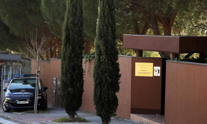 North Korea says embassy raid in Spain was a 'grave terrorist attack'