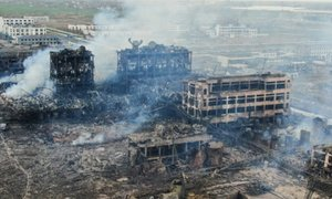 China to close industrial park where deadly blast killed 78