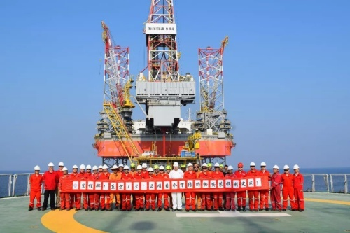 Vietnam verifying location of Chinese oil rig in Gulf of Tonkin