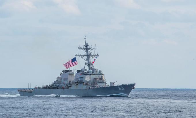 Two U.S. Navy warships sail through strategic Taiwan Strait