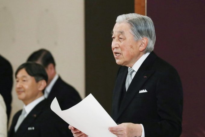 Japan's emperor prays for peace in first abdication in 200 years