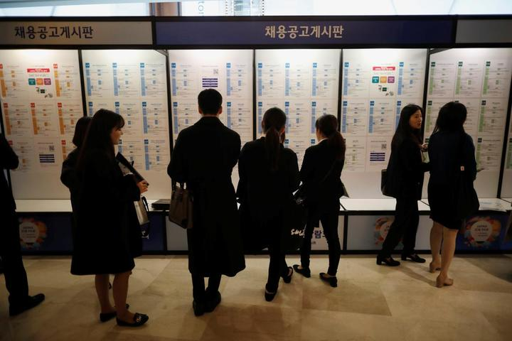 South Korea's latest big export: Jobless college graduates - VnExpress International