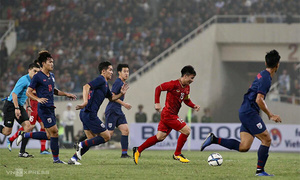Vietnam football team to wear athlete tracking monitor