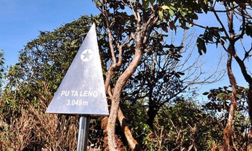 Conquering a wild mountain peak in northern Vietnam