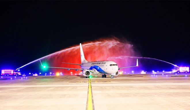 The charter flight, conducted by Donghai Airlines arrived in Van Don airport at 1:30 am on May 27.