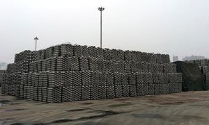Vietnam slaps anti-dumping tax on Chinese aluminum